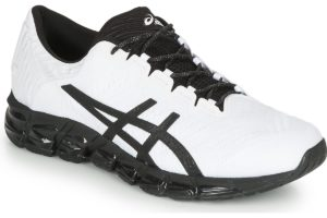 asics-gel quantum-mens-white-1021a153-100-white-trainers-mens
