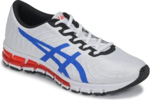asics-gel quantum-mens-white-1021a445-101-white-trainers-mens