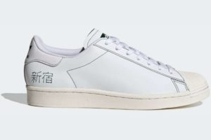 adidas-superstar pures-mens-white-FV2835-white-trainers-mens