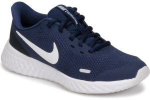 nike-revolution 5 gs ss (trainers) in-boys