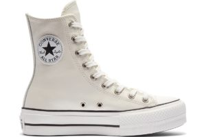 converse-all star high-womens-beige-569720C-beige-trainers-womens