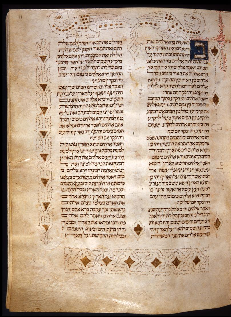 Standard fl  11 biblia de cervera  genesis