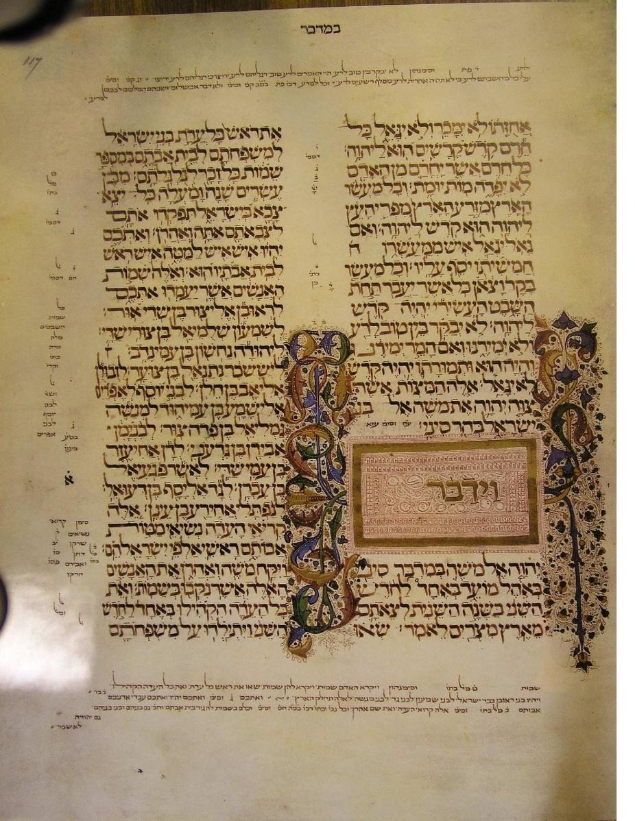 Standard lisbon bible d numbers so 268.pdf