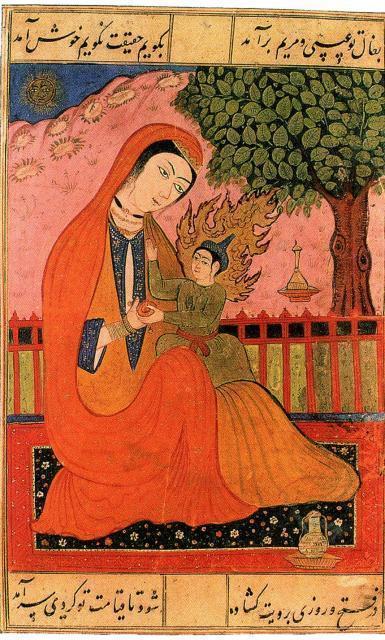 Standard maria   i islam