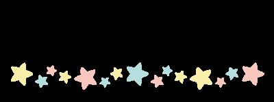 179シンプル星ラインA