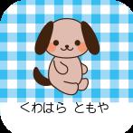 ポップ① 動物・キャラクターデザインのお名前シール
