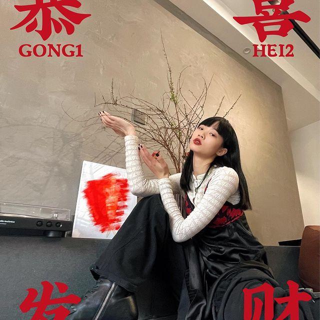Chinese new year 🎆