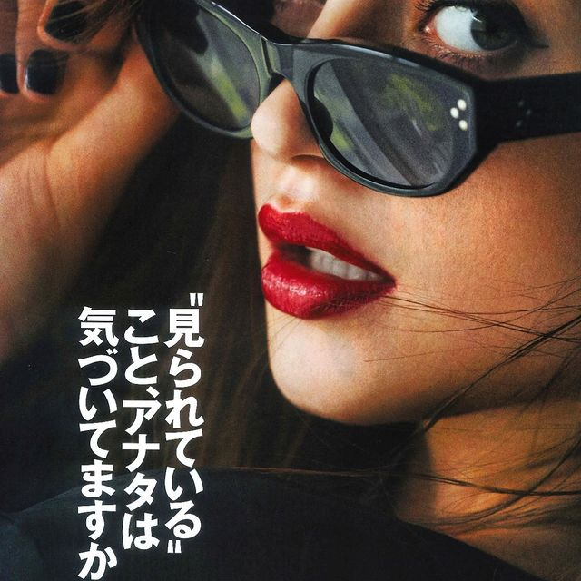 @leon_magazine 💄🕶