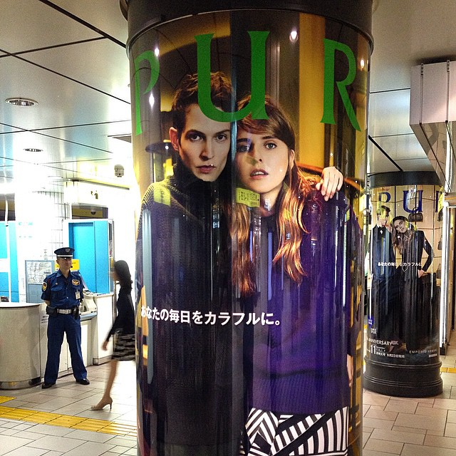 Me on poster #omotesandostation #tokyo #spurmagazine #fashion #model