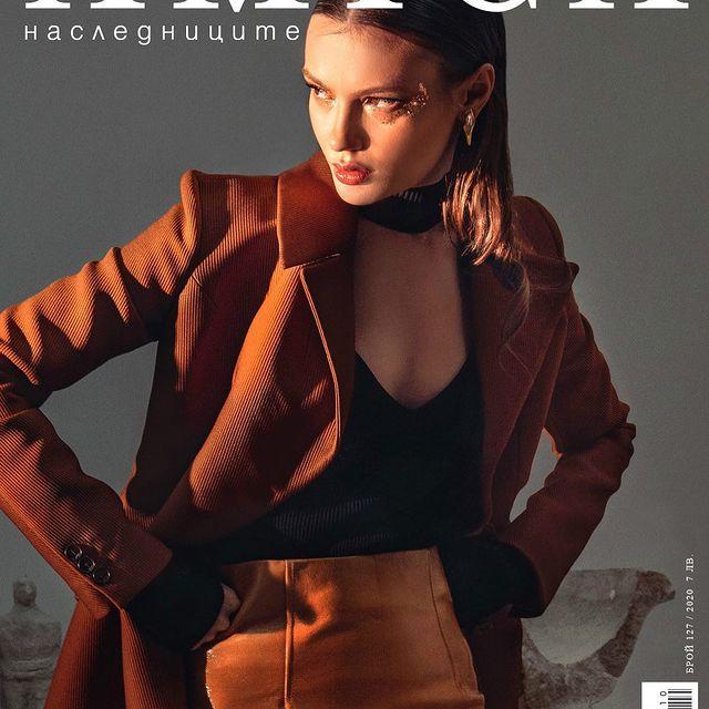 Ekaterina Kutcareva