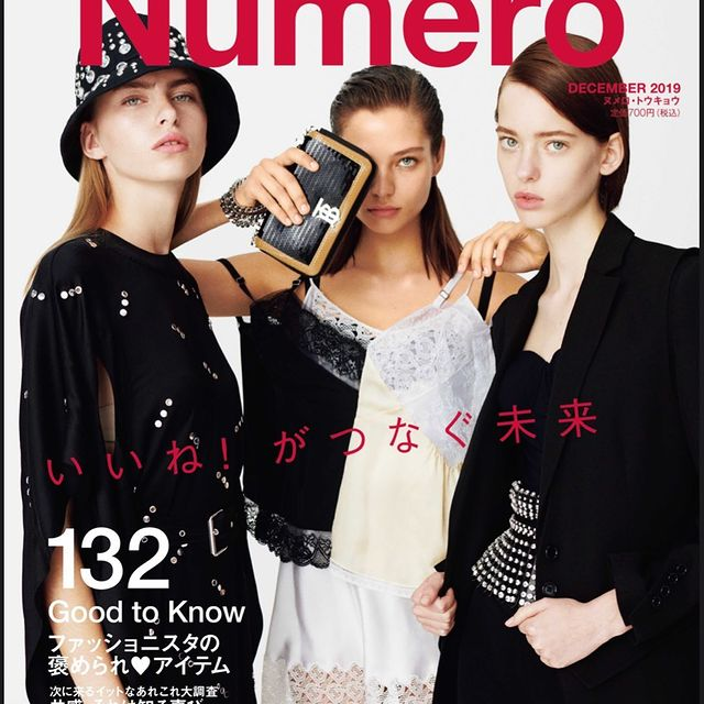Cover story for @numerotokyo December!❤️❤️❤️ Thank you @burberry  Photo @philipgay Style @sloanieloves Hair @federicoghezzi1 Makeup @arielyehmakeup
