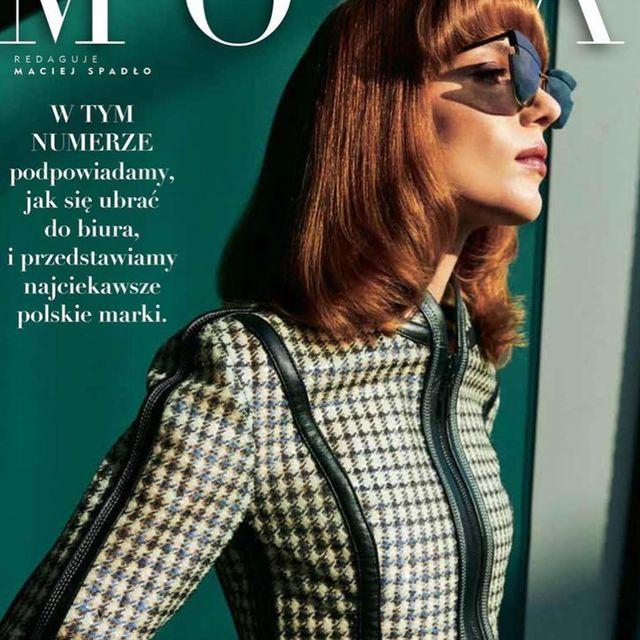 Edytorial for Pani  @mstankiewicz.photography  @kaniakaminska  #editorial #pani #polska #magazine #fashionstyle #throwback #tbt #instalike #instamood #warsaw #photoshoot #daily