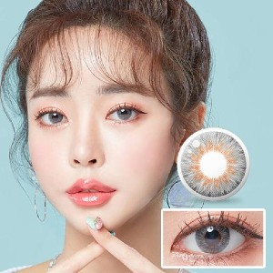 Aqua-Fit GRAY - Best Contact Lenses for Dark Eyes: Colored Soft Contact Lens