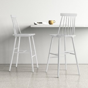 All Modern Solid Wood Bar & Counter Stool - Best Bar Stools with Backs: Minimalist Bar Stool