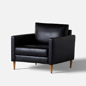 Allform Armchair - Best Leather Armchair: Simple Design