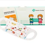 10 Recommendations: Best Masks for Kids (Oct  2020): Disposable Mask with Cute Pattern