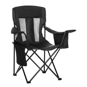 AmazonBasics Portable Camping Chair - Best Folding Chair for Camping: The best inexpensive pick
