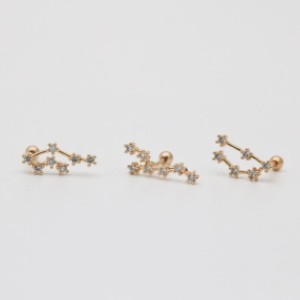 Meideya Constellation Piercing - Best Jewelry for Tragus Piercing: Best for and astrophile