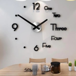 Deals O Saur Diy Large Wall Clock - Best Wall Clock for Living Room: Non Toxic and Safe for The Children