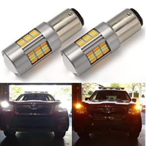ENDPAGE Switchback LED Bulbs White/Amber - Best LED Turn Signal Lights for Cars: 300% brighter