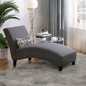 Ebern Designs Braemar Armless Chaise Lounge - Best Lounge Chairs for Reading: Aesthetic Chaise Lounge