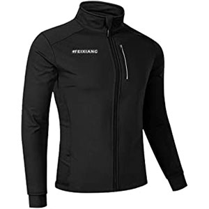 FEIXIANG Jacket Breathable Windbreaker - Best Rain Jackets for Running: Breathable Under The Arms and On The Back