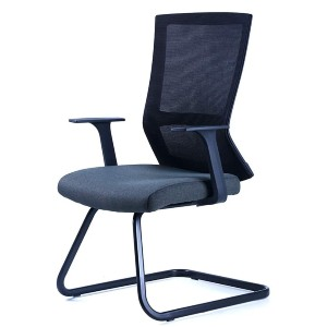 LJFYXZ Home Office Desk Chair - Best Office Chair Without Wheels: Office Chair with Protection Footpad