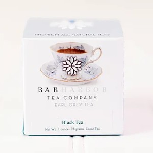 Bar Harbor Lavender Earl Grey - Best Tea for Anxiety: Pleasant and Memorable Cup