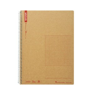 Maruman Spiral Note Basic Notebook - Best Notebooks for College: Durable Thick Kraft Cover and Spiral Binding