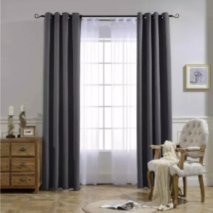 NICETOWN Solid Blackout Thermal Insulated Custom Curtain (1 Panel) - Best Curtain to Block Light: Heavy Curtain