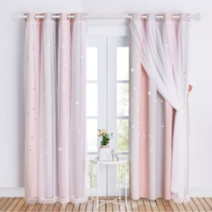 NICETOWN Double Layers Blackout Curtain with White Sheer Layer  - Best Curtain for Winter: Classy Look Curtain
