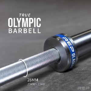 REP Fitness REP Gladiator WL Bearing Bar - Best Barbell for Crossfit: Turns over quickly