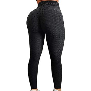 SEASUM Women's High Waist Yoga Pants  - Best Loungewear Pants: Best for workout