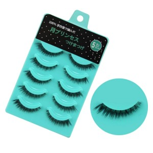 Bodermincer Scala 5 pairs/set 3D False Eyelashes  - Best Lashes for Glasses: For Party and Daily Use