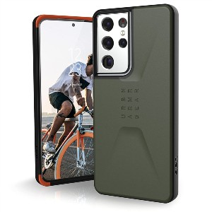 URBAN ARMOR GEAR UAG Designed Case - Best Phone Cases for S21 Ultra: Optimal Impact Protection Case