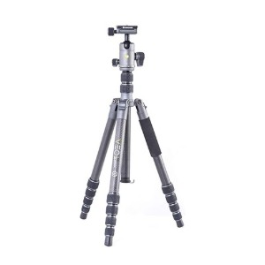 Vanguard Carbon Fiber Tripod with Ball Head - Best Tripods for Studio Photography: Stable with luxurious design