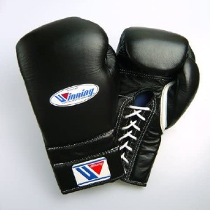 Winning Training Boxing Gloves - Best Boxing Gloves for Beginners: Manufactured by Winning in Japan