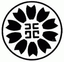 Gyousei shoshi logo