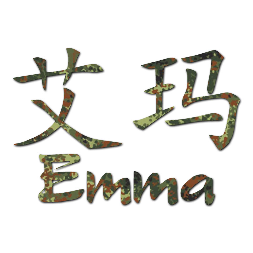 Chinese Symbol Emma Name Decal Sticker Multiple Patterns Sizes