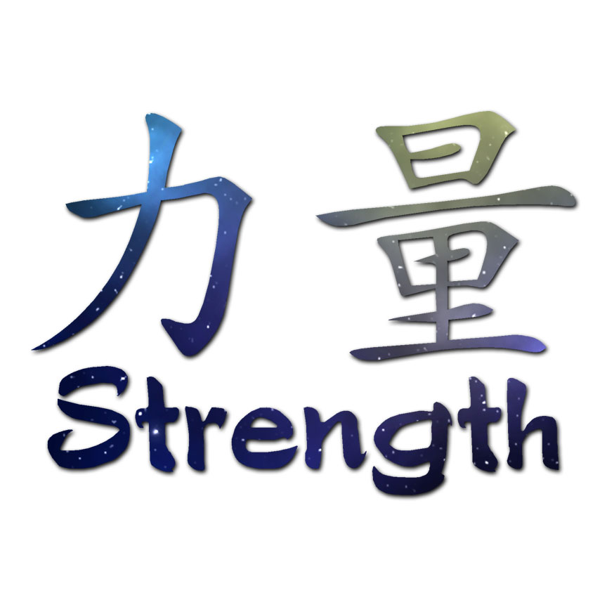 Strength Chinese Symbols Decal Sticker Multiple Patterns Sizes