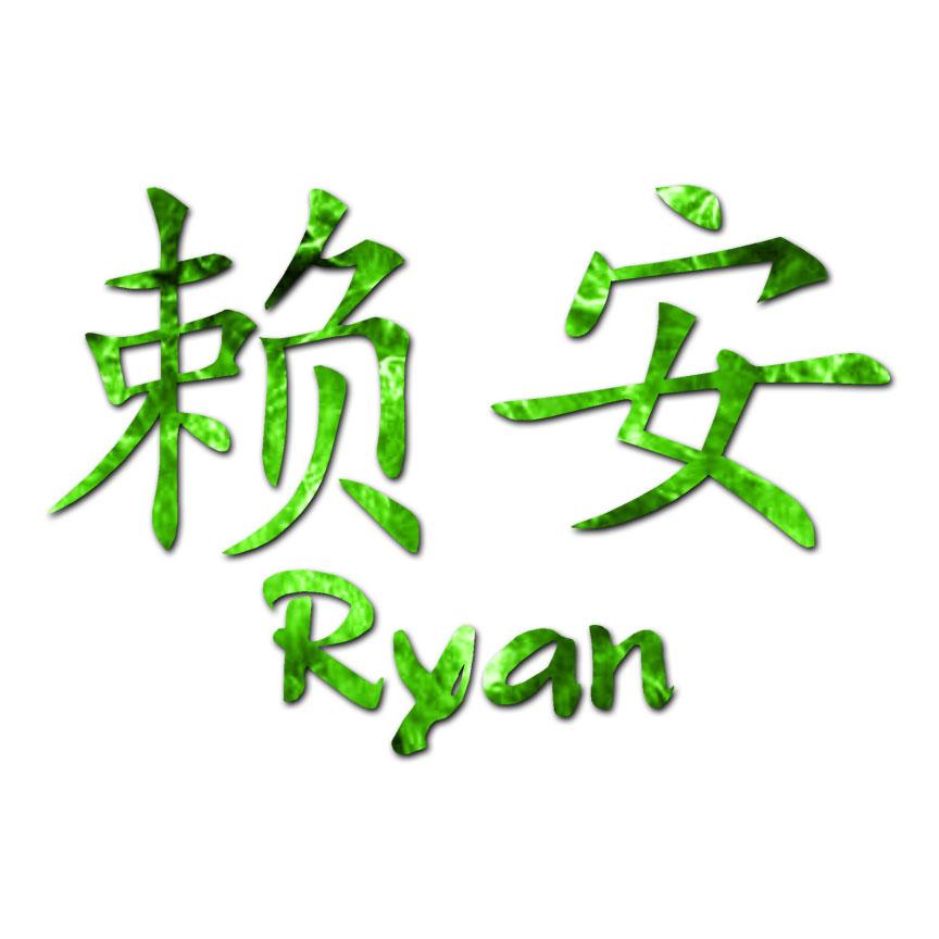 Chinese Symbol Ryan Name Decal Sticker Multiple Patterns Sizes