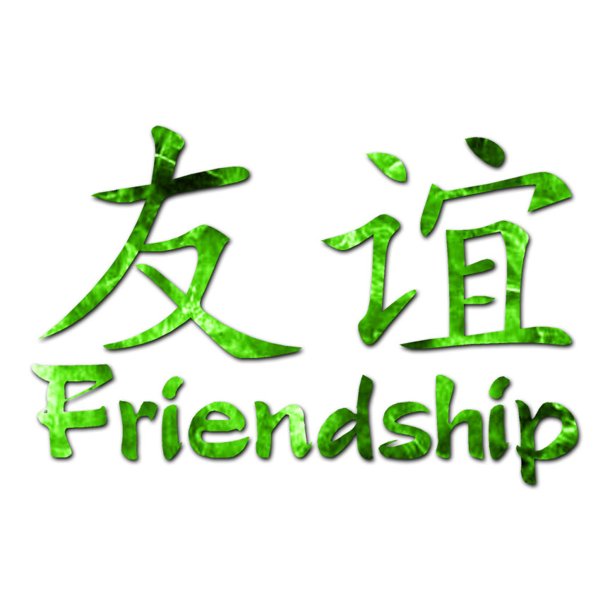 Friendship Chinese Symbols Decal Sticker Multiple Patterns