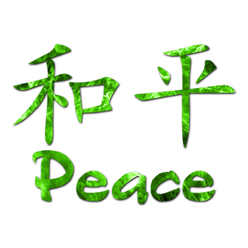 Peace Chinese Symbols Vinyl Decal Sticker Multiple Patterns