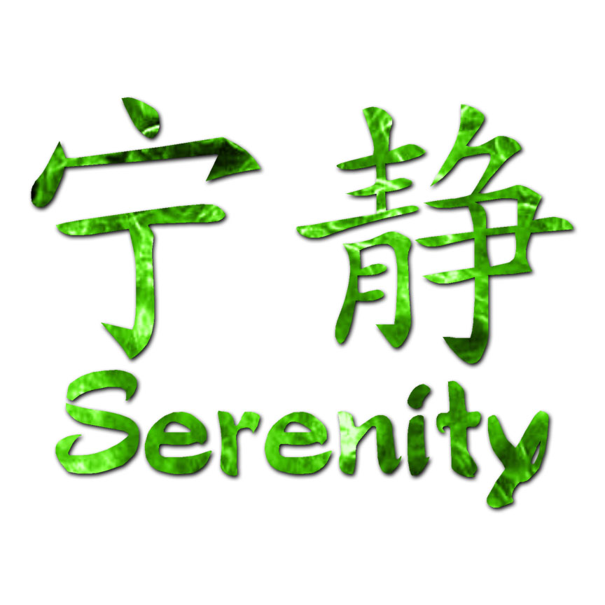 Serenity Chinese Symbols Decal Sticker Multiple Patterns Sizes