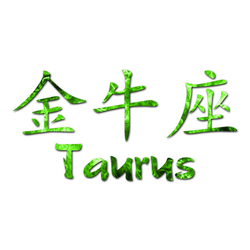 Taurus Chinese Symbols Decal Sticker Multiple Patterns Size