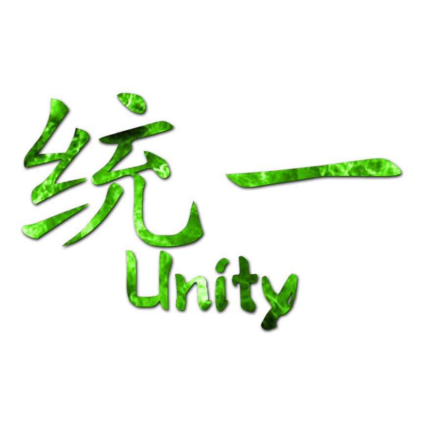 Unity Chinese Symbols Vinyl Decal Sticker Multiple Patterns
