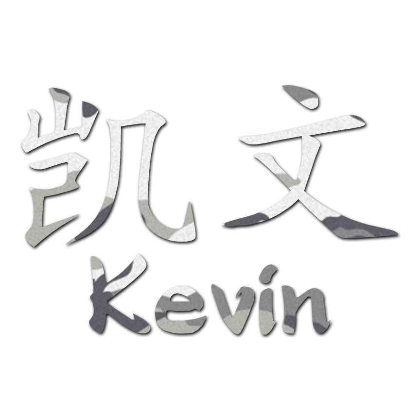 Chinese Symbol Kevin Name Decal Sticker Multiple Patterns