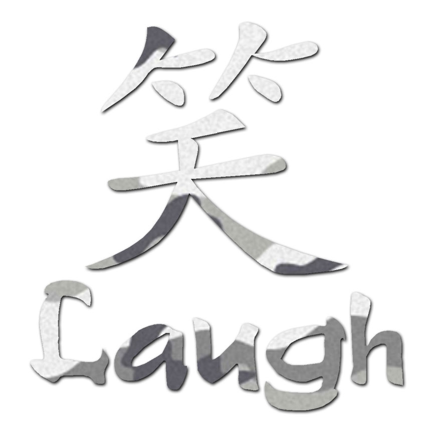 Laugh Chinese Symbols Vinyl Decal Sticker Multiple Patterns