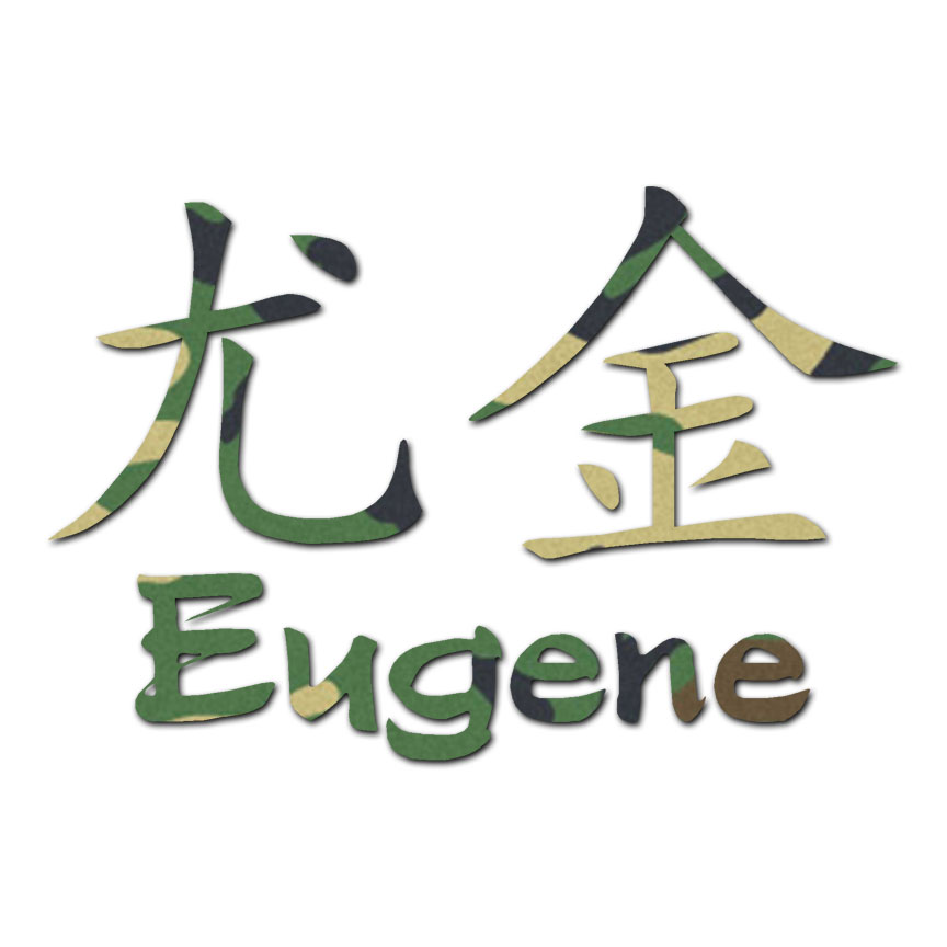 Chinese Symbol Eugene Name Decal Sticker Multiple Patterns