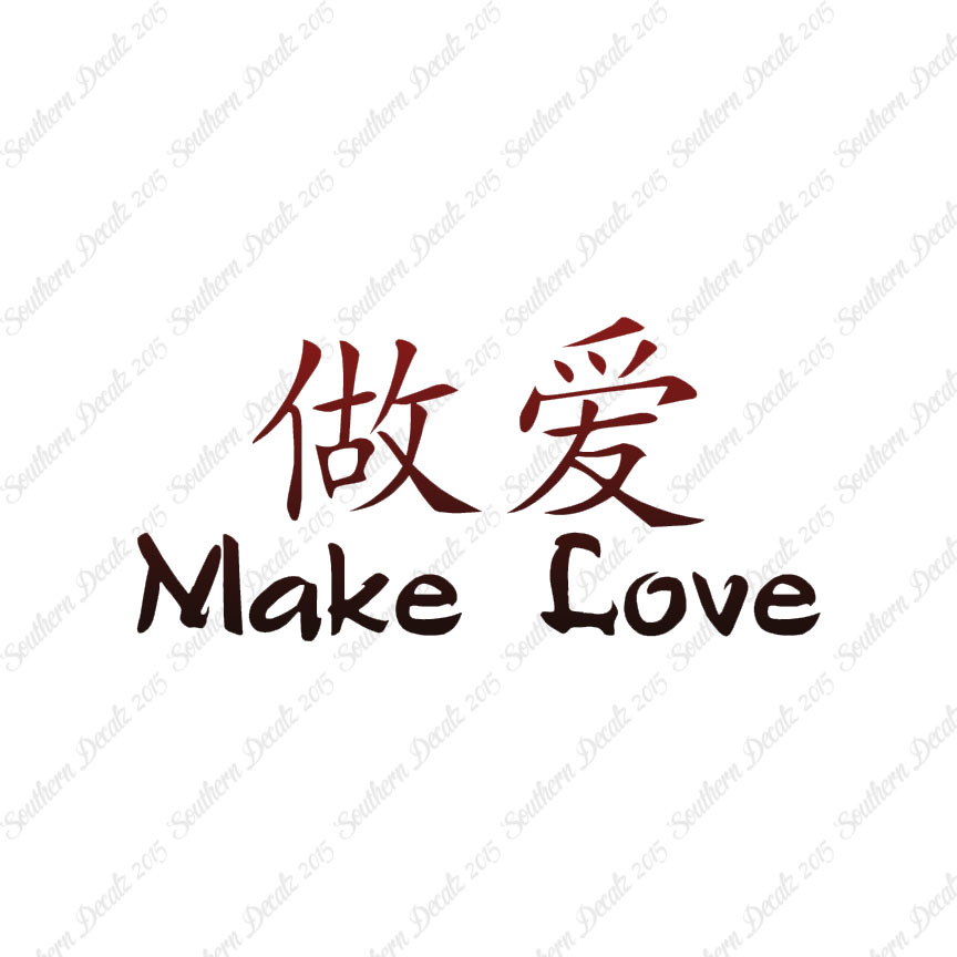 Make Love Chinese Symbols Decal Sticker Multiple Patterns